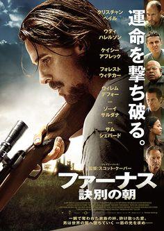 怒火激情(Out Of The Furnace)poster