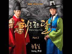 해를 품은 달 The Moon That Embraces The Sun OST Part.3 - 휘성 Wheesung - 눈물길 Ro...