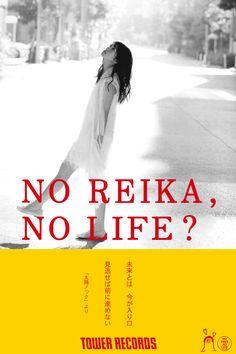 akb48wallpapers: Nanase Nishino, Reika Sakurai & Yuuri Saito - Tower Records