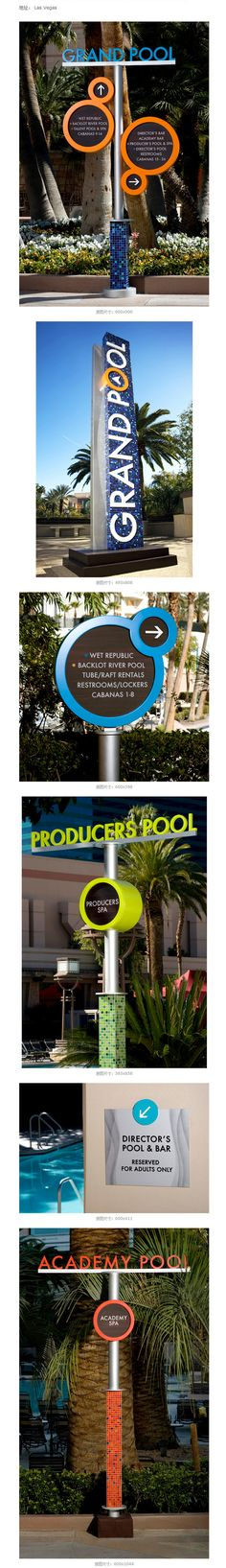 MGM pool signage by Visual Asylum
