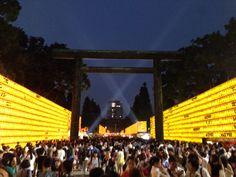 Soul Festival of Yasukuni Shrine @Tokyo