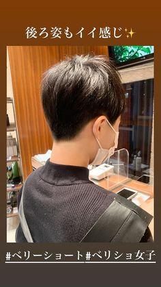 Asian Short Hair, Short Hair Styles, Hair Cuts, Photo And Video, Instagram, Bob Styles, Haircuts, Short Hair Cuts, Short Hairstyles