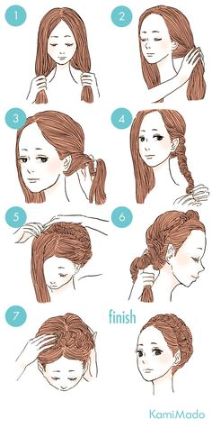 Twist sides. Pin up from one side to the other. Pretty darn easy