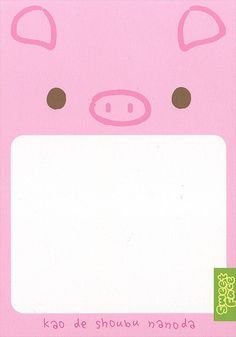 Kawaii letter paper - Sweet Face