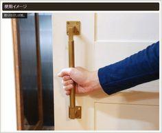 [ドア用][扉用][家具用]。7505-50  アンティーク調 取っ手 全3色 ラウンド・グリップ・ドア・ハンドル[ドア用 扉用 家具用][金具 金物 真鍮 古美色仕上げ][シルバー ゴールド ブラック][DIY リノベーション リメイク]【P20Aug16】