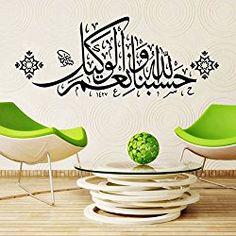 Wallpapers Careful Hot Sell New Islamic Lantern Muslim Arabic Bismillah Quran Calligraphy Home Art Decor Wall Stickers Good Taste Painting Supplies & Wall Treatments