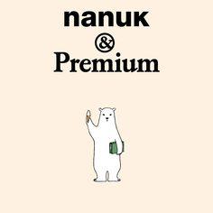 nanuk-main-22