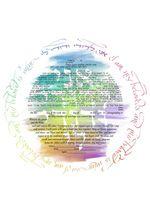 Ketubah by Nehama Samson,Rainbow Splash