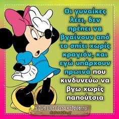 True Words, Disney Characters, Fictional Characters, Lol, Comics, Funny, Comic Book, Ha Ha, Comic Books
