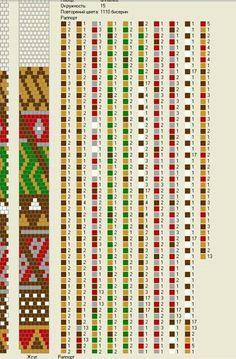 15 around bead crochet rope pattern Bead Crochet Patterns, Bead Crochet Rope, Beaded Jewelry Patterns, Crochet Bracelet, Weaving Patterns, Beaded Crochet, Beading Tutorials, Loom Beading, Diy Bracelet