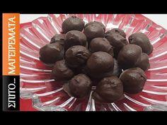 Σοκολατάκια Πεντανόστιμα με 3 υλικά   Σπιτομαγειρέματα - YouTube Muffin, Fruit, Breakfast, Youtube, Food, Morning Coffee, Essen, Muffins, Meals