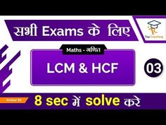 Chain Rule, Maths Ncert Solutions, Idioms And Phrases, Free Classes, Class Schedule, Prepositions, Live Free, English Vocabulary, Mathematics