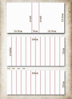 DIY-Vintage-Scrapbooking-Gift-Box02.jpg