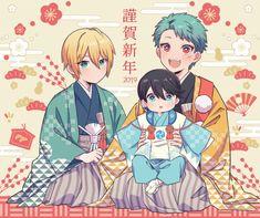 Cutest Couple Ever, Cute Anime Boy, Yukata, All Anime, Anime Ships, Anime Outfits, Touken Ranbu, Father And Son, Sword Art Online