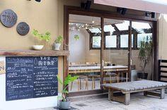 賀茂窯咖啡館 cafe kamogama & 陶工房‧京都 @ pepe 的意思 意私 意識 :: 痞客邦 PIXNET ::