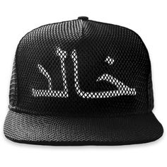 IMMORTAL MESH Snapback (Black) (110 BRL) ❤ liked on Polyvore featuring accessories, hats, embroidered snapback hats, snap back hats, lion hat, logo hats and star hat
