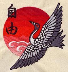 Turning Japanese design (UT1314) from UrbanThreads.com