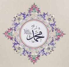 Quaranta Hadith An-Nawawi – Le tre Leonesse Calligraphy Lessons, Allah Calligraphy, Islamic Art Calligraphy, Caligraphy, Islamic Tiles, Islamic Wall Art, Maher Zain, Islamic Posters, Arabesque Pattern