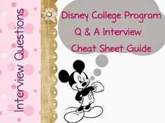 Disney College Program Interview Questions