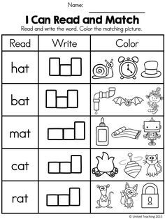 I Can Read and Match -at words >> Part of the short a CVC Word Family activities