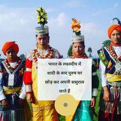 Hindi facts, rochak facts, हिंदी फैक्ट्स India Facts, Baseball Cards, Instagram Posts