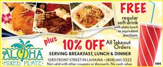 Aloha Mixed Plate off & Free Drink Coupon Plate Lunch, Maui Travel, Coupons, Beef, Plates, Dining, Drinks, Breakfast, Ethnic Recipes