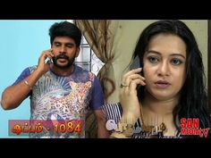 Bommalattam 29-07-2016 | Sun TV Serial Online
