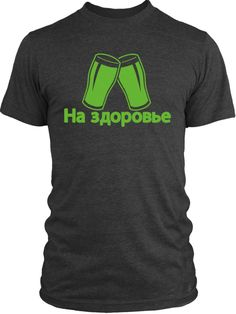 Big Texas Russian Cheers (Green) Vintage Tri-Blend T-Shirt