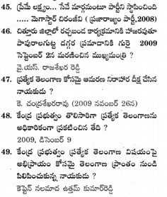 Telangana history in Telugu బిట్ బ్యాంక్ Indian Constitution, History Class, Study Materials, Telugu, Knowledge, Education, Collection, Onderwijs, Learning