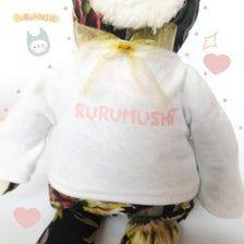 Plushie Rurumushi jungle doll Art doll Soft art doll Teddy   Etsy Hello Everyone, Plushies, Art Dolls, Fantasy, Children, Fabric, Etsy, Young Children, Tejido