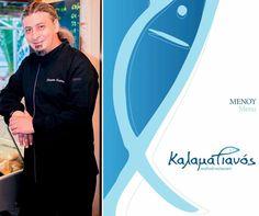 Ο σεφ Χρήστος Γκρέμος υπογράφει και φέτος το νέο μενού. Μυστικά τέλος.... Απο αύριο 13/6 ... Seafood Restaurant, Menu, Menu Board Design