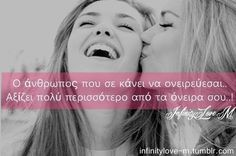 Image uploaded by Δήμητρα. Find images and videos about friends, dreams and greek quotes on We Heart It - the app to get lost in what you love. Greek Quotes, Food For Thought, Find Image, We Heart It, Thoughts, Amazing, Cinderella, Notebook, Google