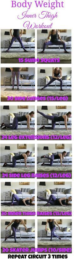 This body weight inner thigh workout is going to get your heart pumping and your legs and booty burning. And you can do it at home! #InspiredHydration #ad