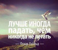 #полет