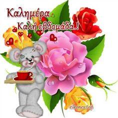 Emoticon, Bowser, Good Morning, Character, Smiley, Bom Dia, Buen Dia, Bonjour, Buongiorno