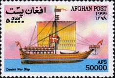 Stamps From Afghanistan Vintage Good Taste Afghanistan Middle East