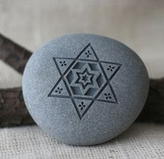 STAR of DAVID - Home Decor paperweight - art collections - engraved pebble art on Etsy, $30.00