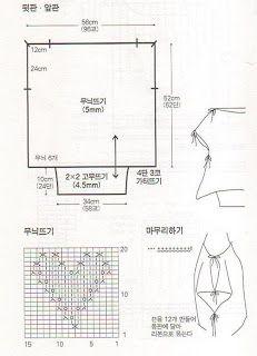 Free Knitting Patterns: Vest