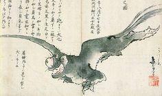 Raiju Mythology | Raiju is a legendary creature in Japanese mythology. Its name ...