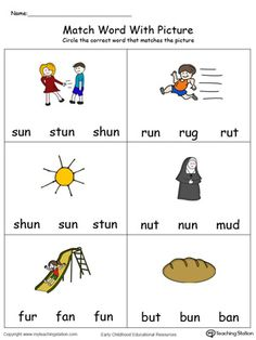 **FREE** Match Word with Picture: UN Words in Color Worksheet.Topics: Word Families, Reading, and Phonics. English Grammar For Kids, English Phonics, Learning English For Kids, Phonemic Awareness Activities, Rhyming Activities, Preschool Learning Activities, Kindergarten Goals, Free Kindergarten Worksheets, Learning Sight Words