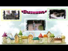 *VLOG  Парк миниатюр Крыма  Park Miniature