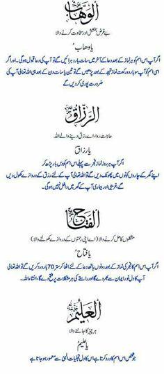 Saaadddiii Duaa Islam, Allah Islam, Islam Quran, Islamic Inspirational Quotes, Religious Quotes, Islamic Quotes, Beautiful Names Of Allah, Beautiful Prayers, Islamic Phrases