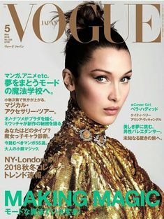 Bella Hadid on the cover of Vogue Japan May 2018