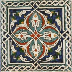 traditional armenian pattern - Szukaj w Google