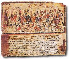 Iliad VIII 245-253 in cod F205, Milan, Biblioteca Ambrosiana, late 5c or early 6c.jpg