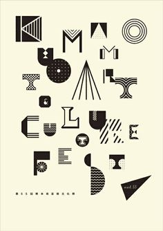Kumanichi 2012, Takaharu Yoshimura #type #illustration