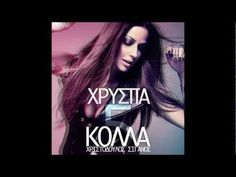 ▶ ( Demi K) Super Hot Greek Mix 2013 - YouTube