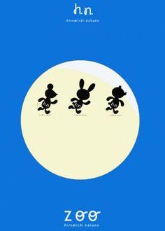 Mark and Logotype Hiromichi Nakano Design Office Co. Japan Graphic Design, Graphic Design Typography, Art Director, Editorial Design, Book Design, Creative Art, Aoki, Design Inspiration, Logos