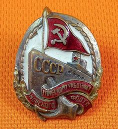 Vintage Soviet Russian Russia USSR Excellent Marine Medal Order Badge Pin 4727   eBay