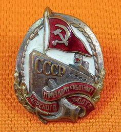 Vintage Soviet Russian Russia USSR Excellent Marine Medal Order Badge Pin 4727 | eBay